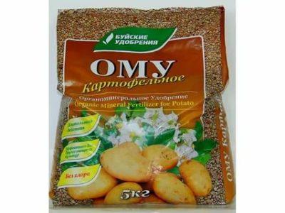азотные удобрения для картофеля