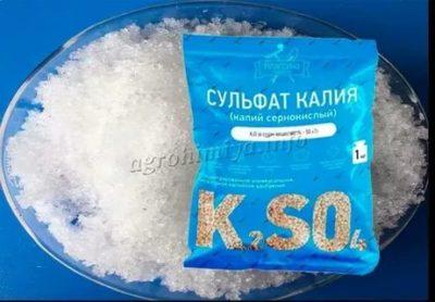 сульфат калия для огурцов