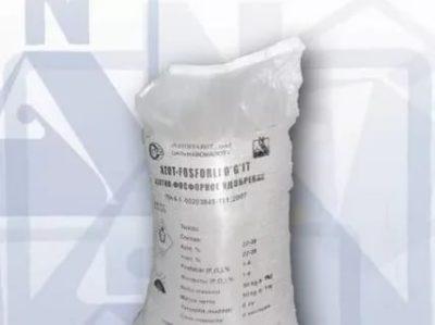 удобрение азотно фосфорное