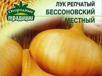 сорт лука бессоновский