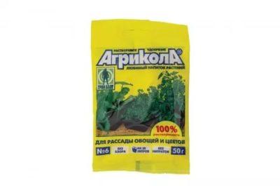 агрикола удобрение для рассады