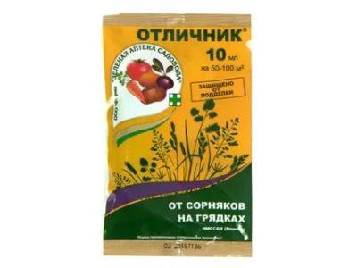 отличник средство от сорняков