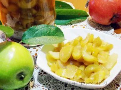 варенье из кислых яблок