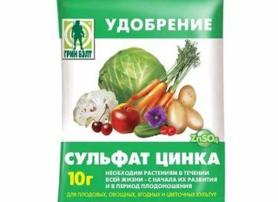 сульфат цинка удобрение применение