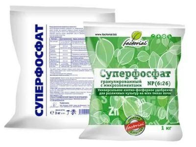 суперфосфат для картофеля