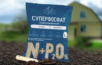 удобрения с фосфором